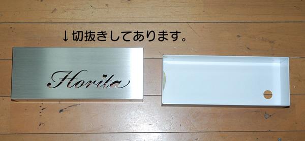 20141110horitasama2-2.jpg