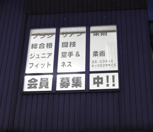 ねわざ2.jpg