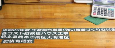 黒板マグネット.jpg