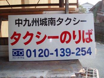 PA160001.JPG